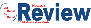 Peoples Review Weekly